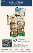 莲花雅苑3室2厅2卫128平方米户型图
