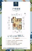 航空花园2室2厅1卫65平方米户型图