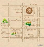 栖园 别墅交通图