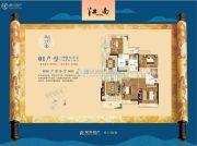 江南世家二区4室2厅2卫108平方米户型图