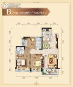 碧桂园翡翠山3室2厅2卫105平方米户型图
