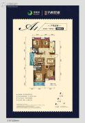 鄂旅投书院世家4室2厅2卫125平方米户型图