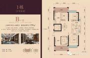 金凤尚品苑3室2厅2卫139平方米户型图