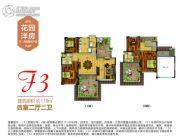 南昌恒大翡翠华庭4室2厅2卫178平方米户型图