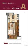 星颐广场1室1厅1卫52平方米户型图