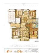 中梁首府熙岸4室2厅2卫129平方米户型图