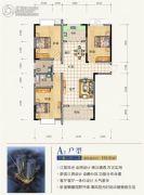 滨江星城3室2厅2卫139平方米户型图
