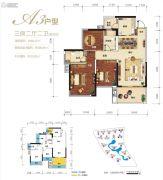 荣和公园悦府3室2厅2卫88平方米户型图