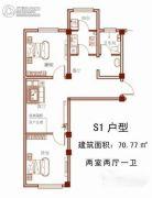 实华・新兴佳园2室2厅1卫70平方米户型图