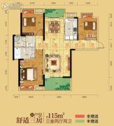 长江凯旋城3室2厅2卫115平方米户型图