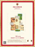 荣盛・香堤荣府3室2厅2卫132平方米户型图