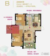 绿地国际花都2室2厅1卫90平方米户型图