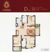 京城国际3室2厅2卫128平方米户型图