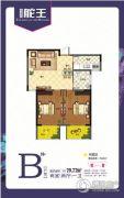 澳城苑库克船长2室2厅1卫79平方米户型图