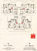 保利温泉新城3室2厅2卫0平方米户型图