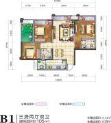 阳光西雅图3室2厅2卫105平方米户型图