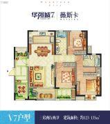 华强城3室2厅2卫123--135平方米户型图