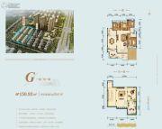 金银湖1号院0室0厅0卫150平方米户型图