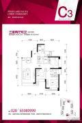 融创天府逸家3室2厅2卫88--105平方米户型图