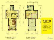 中亚香郡0室0厅0卫88平方米户型图