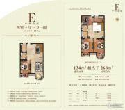 跃界4室3厅3卫134平方米户型图
