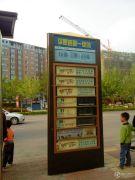 大景城交通图