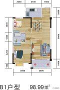 镇声一品2室2厅1卫98平方米户型图
