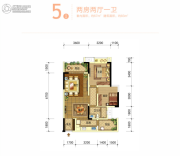 中海阅江阁2室2厅1卫67平方米户型图