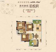 美林康城3室2厅2卫106平方米户型图