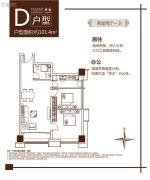 恒大都市广场2室2厅1卫101平方米户型图