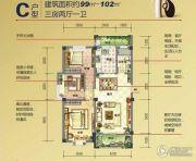 滨江理想华庭3室2厅1卫99--102平方米户型图