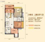 珑城半山2室2厅1卫90平方米户型图