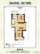 锦山秀城2室1厅1卫74平方米户型图