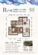 珠江・愉景南苑3室2厅1卫110平方米户型图