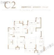 德正西湖春天4室2厅3卫172平方米户型图