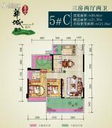 东方华城3室2厅2卫99平方米户型图