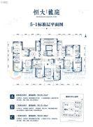 恒大龙庭3室2厅2卫123平方米户型图