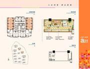 凤翔湖滨世纪1室1厅1卫49平方米户型图