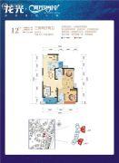 龙光阳光海岸3室2厅2卫104平方米户型图