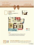 七彩小镇3室2厅1卫0平方米户型图