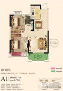 旭辉御府2室2厅1卫79平方米户型图