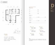 国贸天悦3室2厅2卫120--126平方米户型图