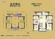 怡翠晋盛4室2厅3卫165平方米户型图