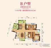 紫金华府4室2厅2卫142平方米户型图