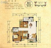长沙平吉上苑3室2厅1卫97平方米户型图