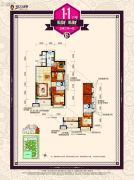 恒大绿洲3室2厅1卫96平方米户型图