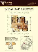 南宁恒大华府3室2厅2卫112平方米户型图