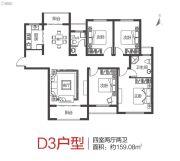 临颍建业・桂园4室2厅2卫159平方米户型图