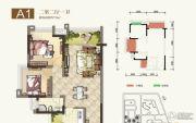 瑞松・中心城2室2厅1卫0平方米户型图