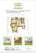 上东大道3室2厅1卫119平方米户型图